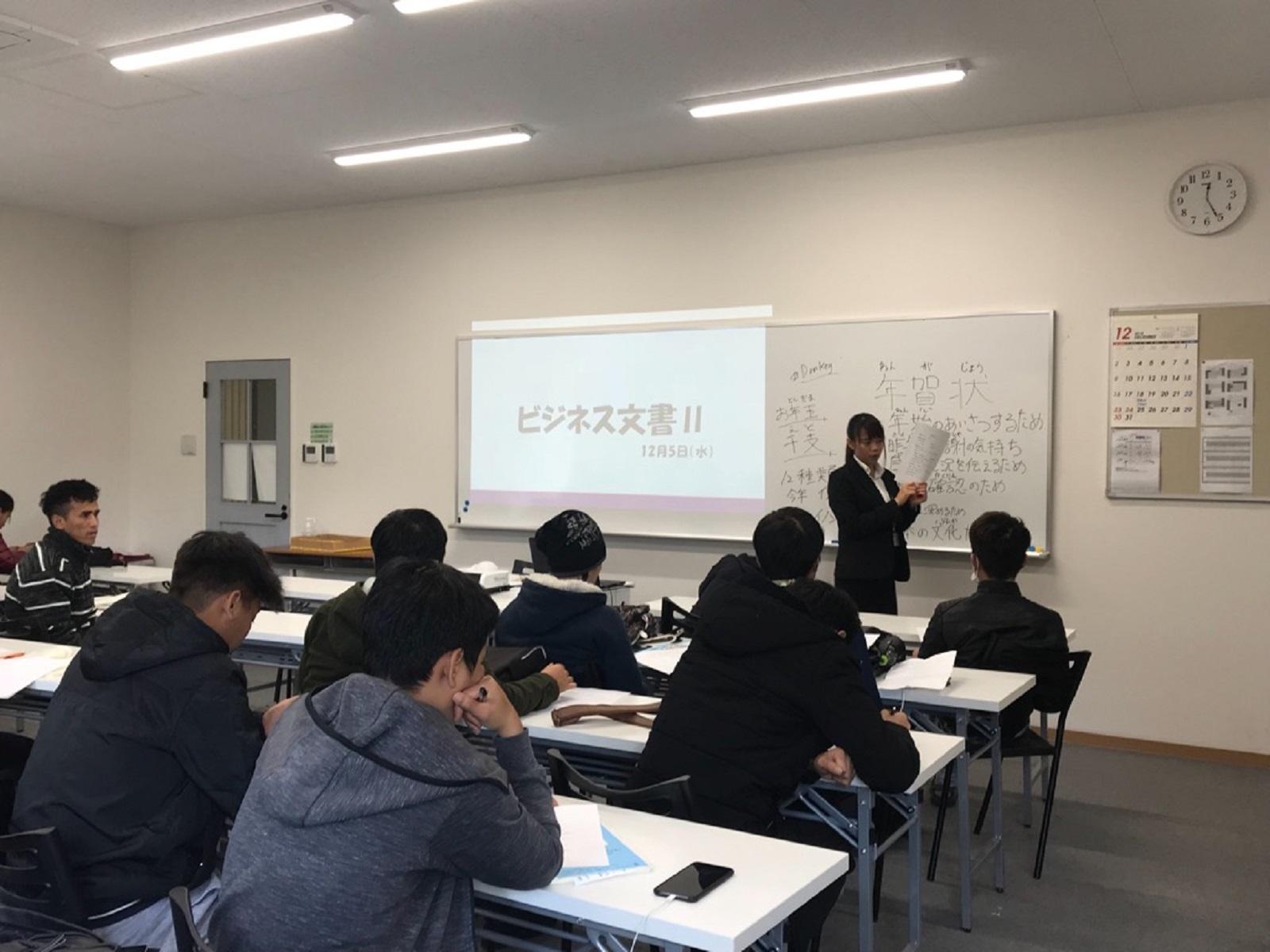 【研修生】 講義実習
