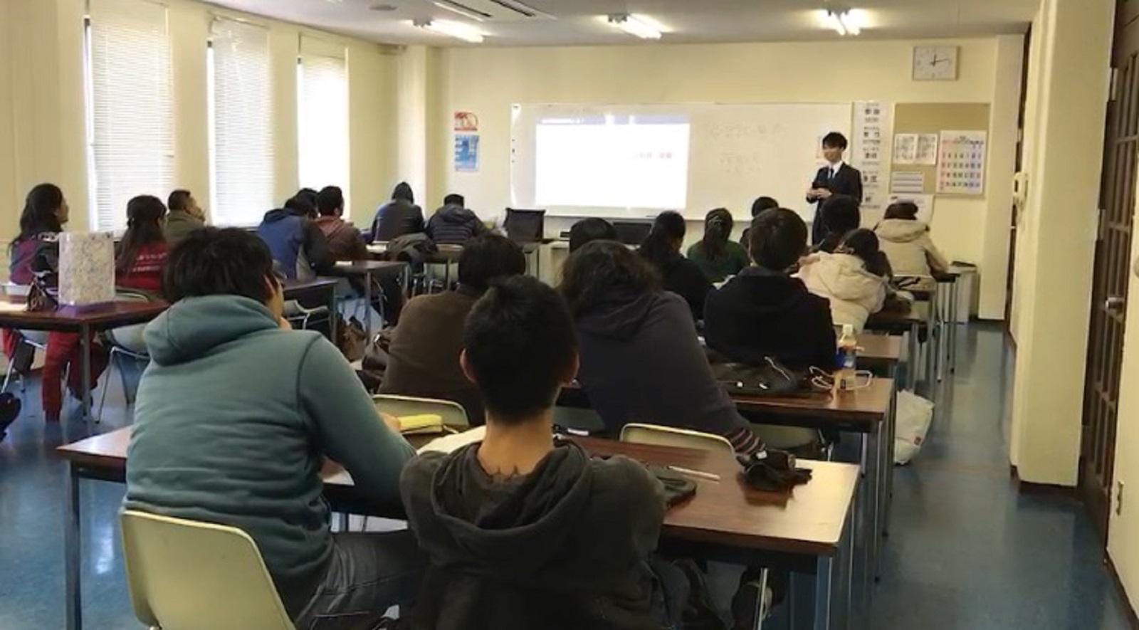 最後の講義実習