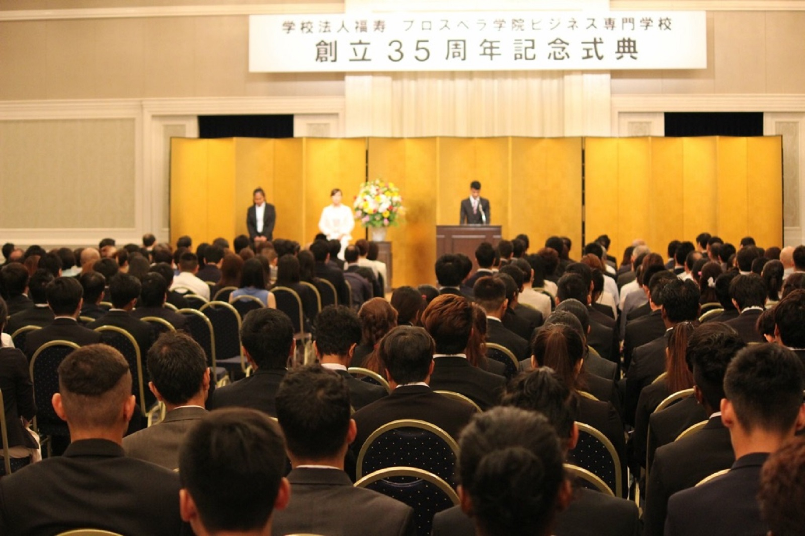 35th Anniversary Ceremony